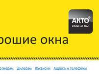Akto.info
