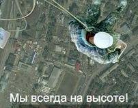 POSRS.ru