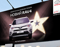 Toyota RAV4 OOH