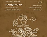 "concert poster ""Maidan"""