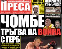 Top Pressa - issue 20/2012 - pre-pressq design