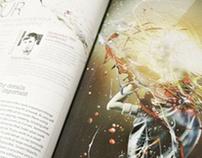Advanced Photoshop Magazine — Masterclass Tutorial