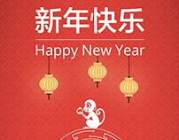 Chinese Monkey New Year - 2016