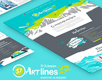 Landing page S7 Artlines / website / webdesign / UI/UX