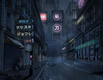 Blade Runner Matte Painting