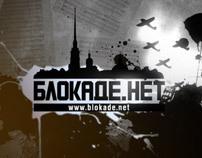 Blokade NET
