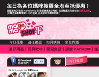 Mamaishop.com Website Design (Revamp)