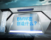 BMW China Joy