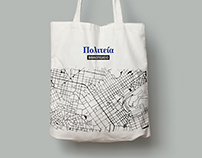 Shopping Bag Rebranding