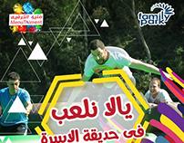 MenuTainment +family park Campaign 2