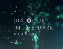 ' Dialogue in the Dark ' in KOREA 2010