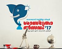Shasthrolsavam   Logo Design   Owl Generation