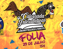 Calourada Interatlética - 2017/01