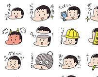 YUTO LINE stickers