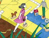 什麼是遊戲 - 書封插畫book cover