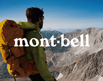 Montbell Outdoor Website
