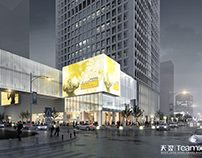 Mixed use project--NanYue Bank Headquarters