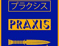 プラクシス