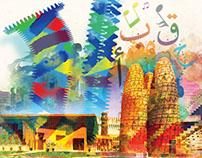 Katara European Jazz Festival