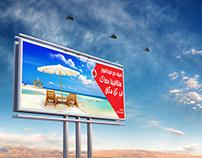 Vodafone Summer Campaign