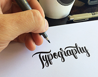 Brush Pen Calligraphy & Lettering: Instagram Sessions