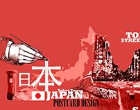 POSTCARD DESIGN: JAPAN