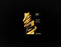 2019 GOLDEN HORSE AWARD56 CEREMONY 2019第56屆金馬獎頒獎典禮