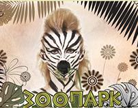 ZooTV