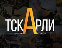 Logo, Branding, Website - ТСК Арли