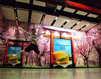 """McDonald's--Taste of Japan""""Sakura"""""""