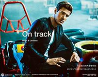 """男装皮衣品牌卡丁车赛道""""on track""""主题拍摄A man leather brand-武减武文化创意"""