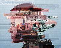 Orwell Key Art and Marketing Artwork