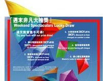 HSBC Promotion Item Design