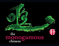 The Monogamous Chinese