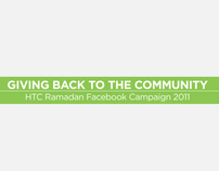 HTC Giving Back to the Community Facebook App
