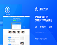 Usb boot ,PC software,Web,UI