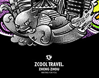 小Z的旅城 — 郑州/Graphic design