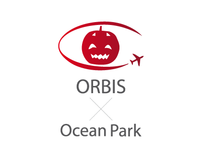 無明凶間 - Orbis haunted house in Ocean Park