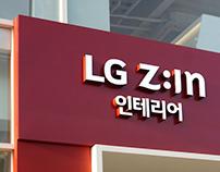 LG ZIN BI Design Renewal