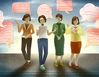 台灣國家婦女館與婦女權益運動史動畫
