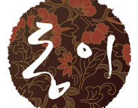 Calligraphy & Posters TV Series '동이 Dong-yi'