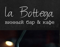 :: LA BOTTEGA  BAR  & CAFE ::