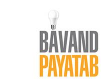Bavand Logo Design