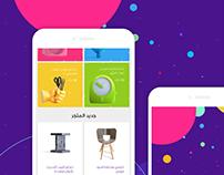 Shop it Mobile app