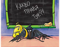 Prokopi the Raven: School