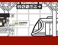 高雄點 粉絲專業2017年1月份封面