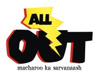 Illustration : All Out Campaign