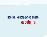 aspolrf.ru