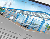 Network carwash complexes iself