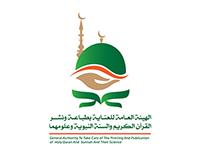 Quran & Sunnah 03